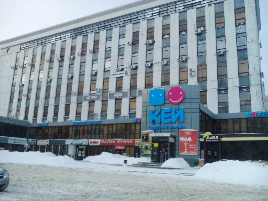 Белгород ночной клуб вавилон смотреть бесплатно эротические шоу мира