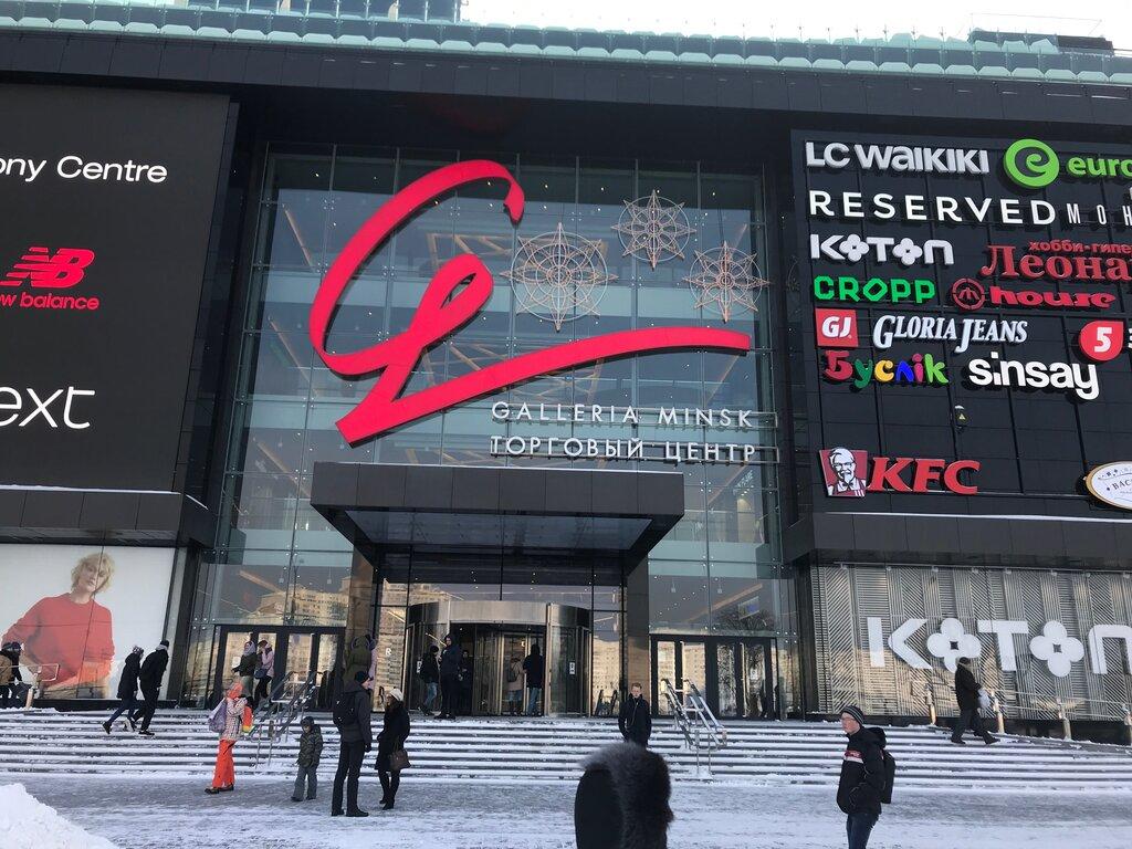торговый центр — Galleria Minsk — Минск, фото №1