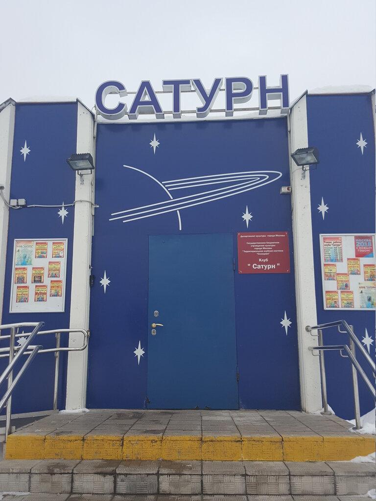Клуб авиаторов москва стриптиз клуб бессонница волгодонск
