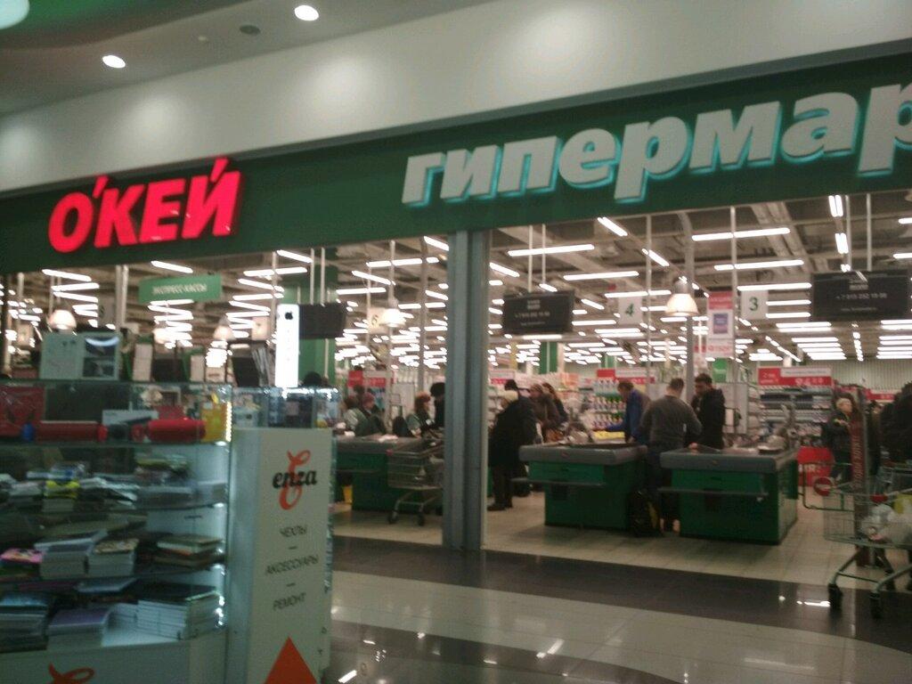 продуктовый гипермаркет — О'КЕЙ — Москва, фото №2