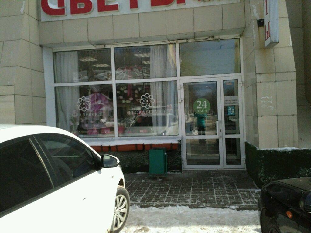 Букеты шампанским, магазин цветы улица карпинского 2016