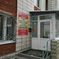 Аскамит, Пошив на заказ в Кировском административном округе