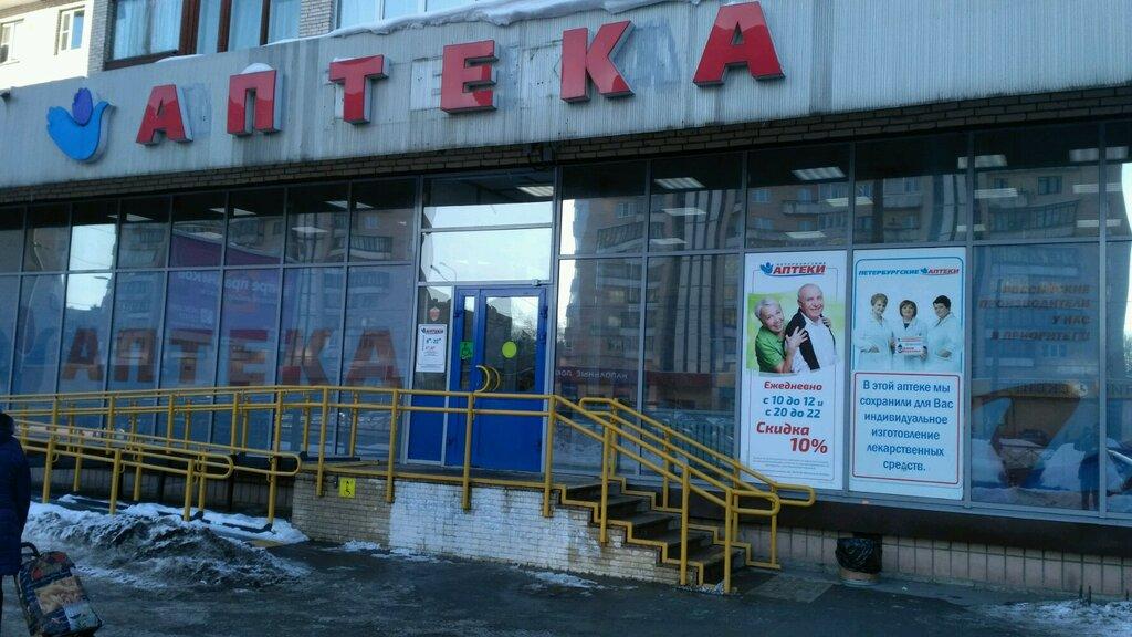 аптека — Петербургские аптеки — Санкт-Петербург, фото №4