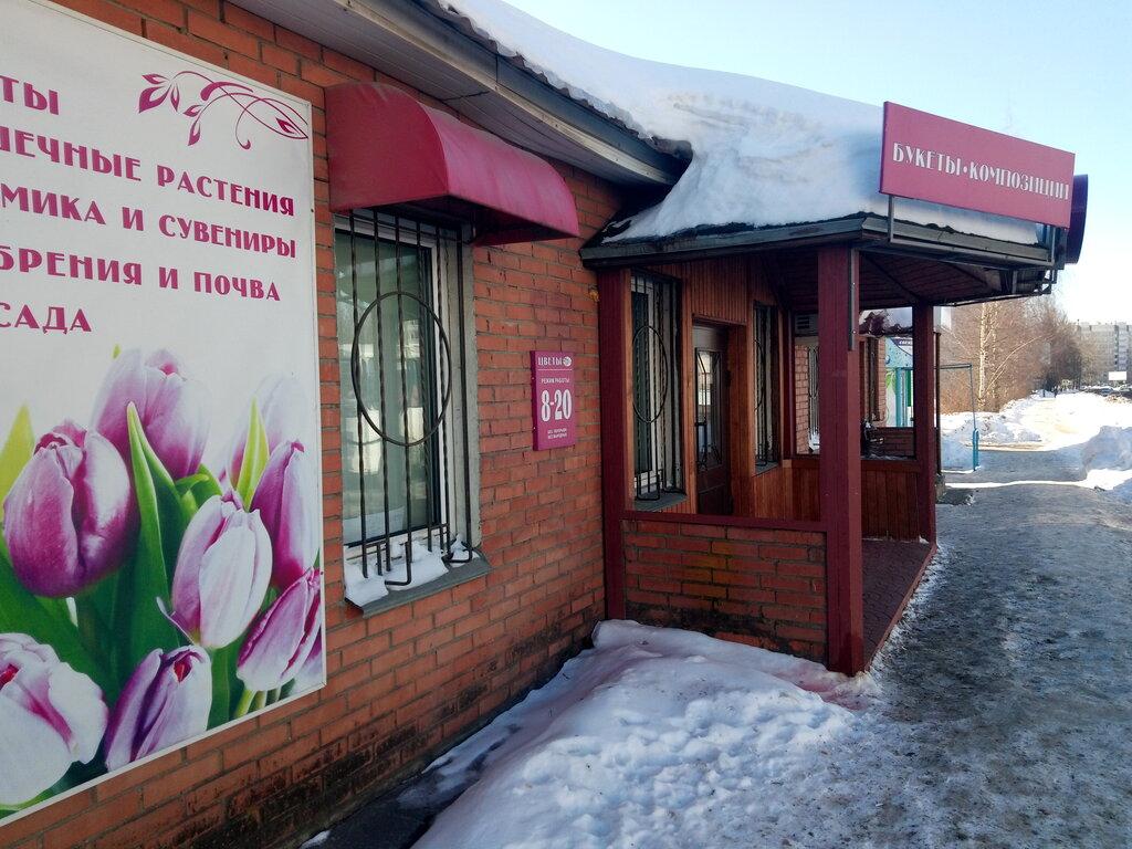 Магазин цветы кострома