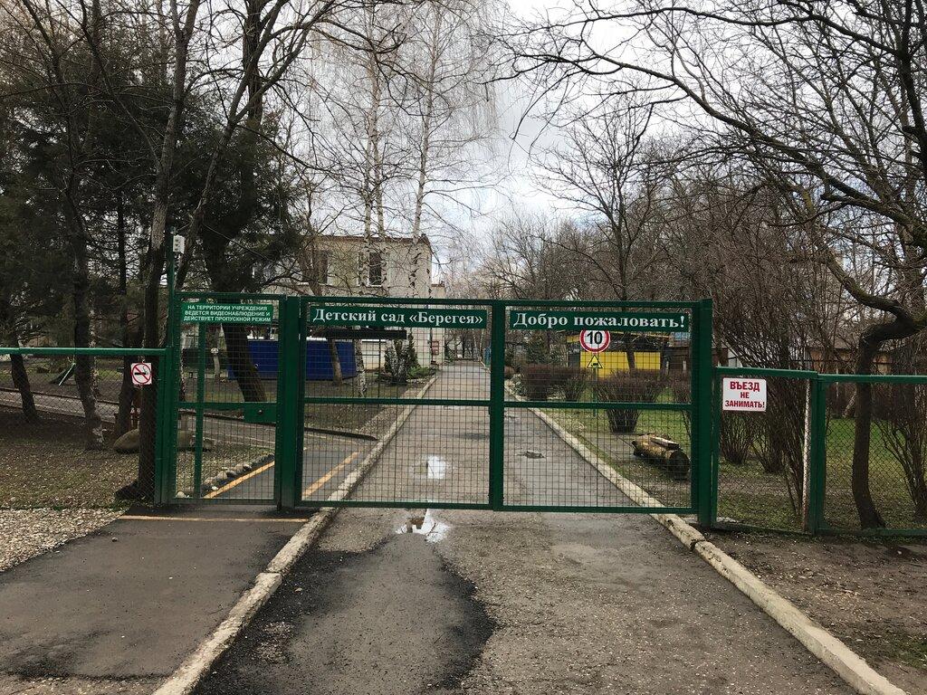 детский сад — ГКДОУ детский сад № 4 Берегея — Георгиевск, фото №1