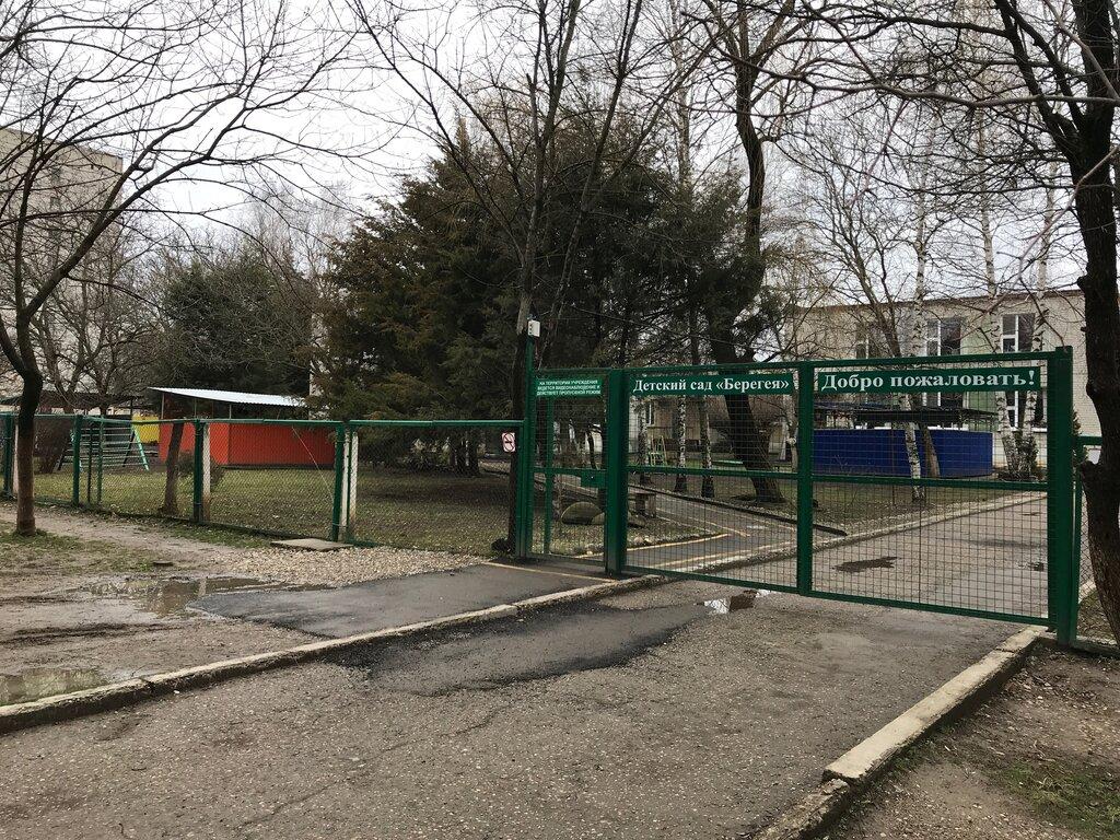 детский сад — ГКДОУ детский сад № 4 Берегея — Георгиевск, фото №2