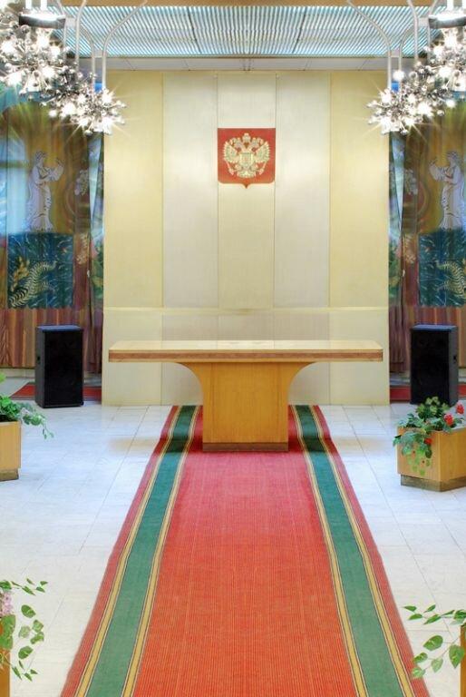 реквизиты загс кировского района екатеринбург фото белого