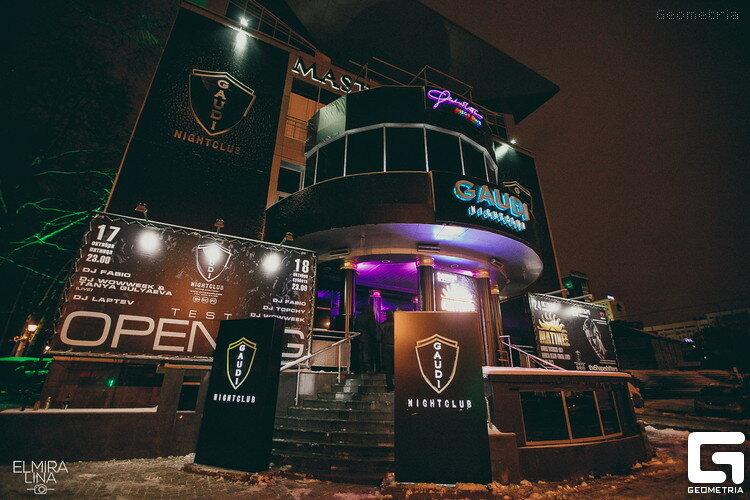 Ночной клуб на горького нижний новгород клубы настольный теннис в москве