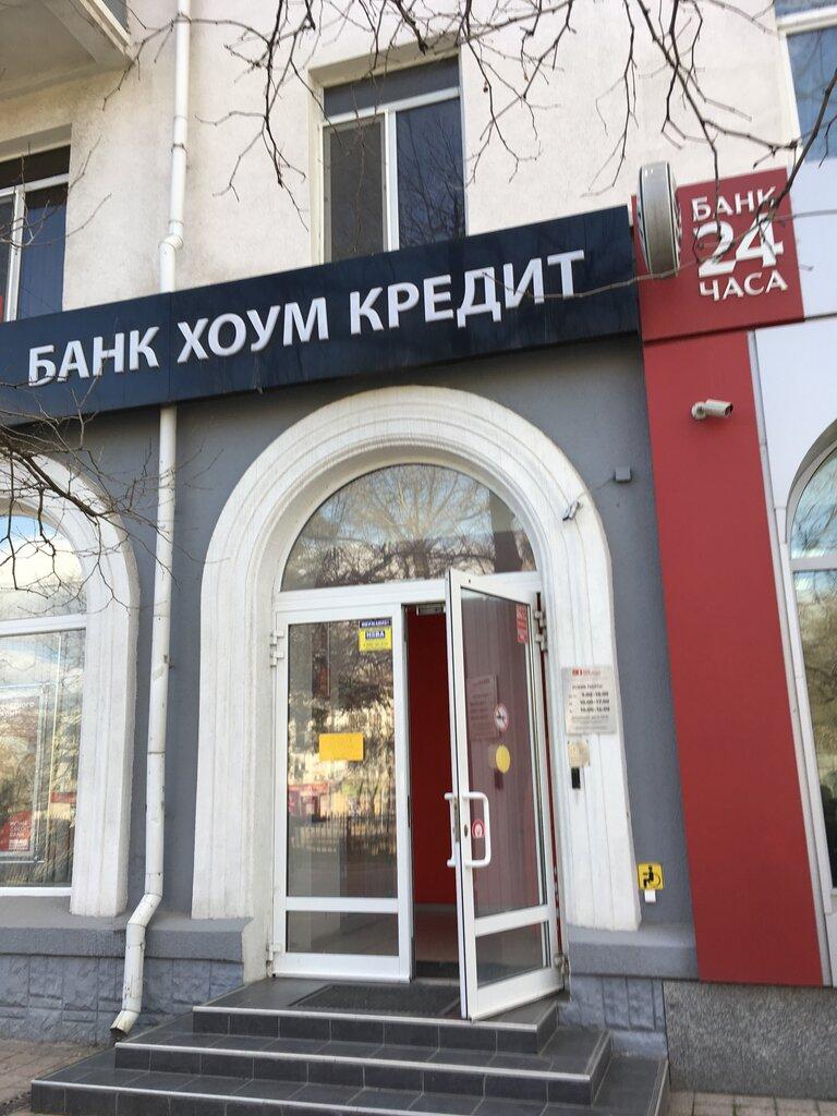 вклад накопительный счет от московского кредитного банка