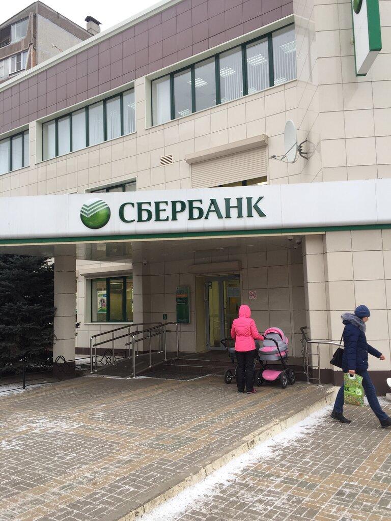 отделение сбербанка город советск фото замечать несильное