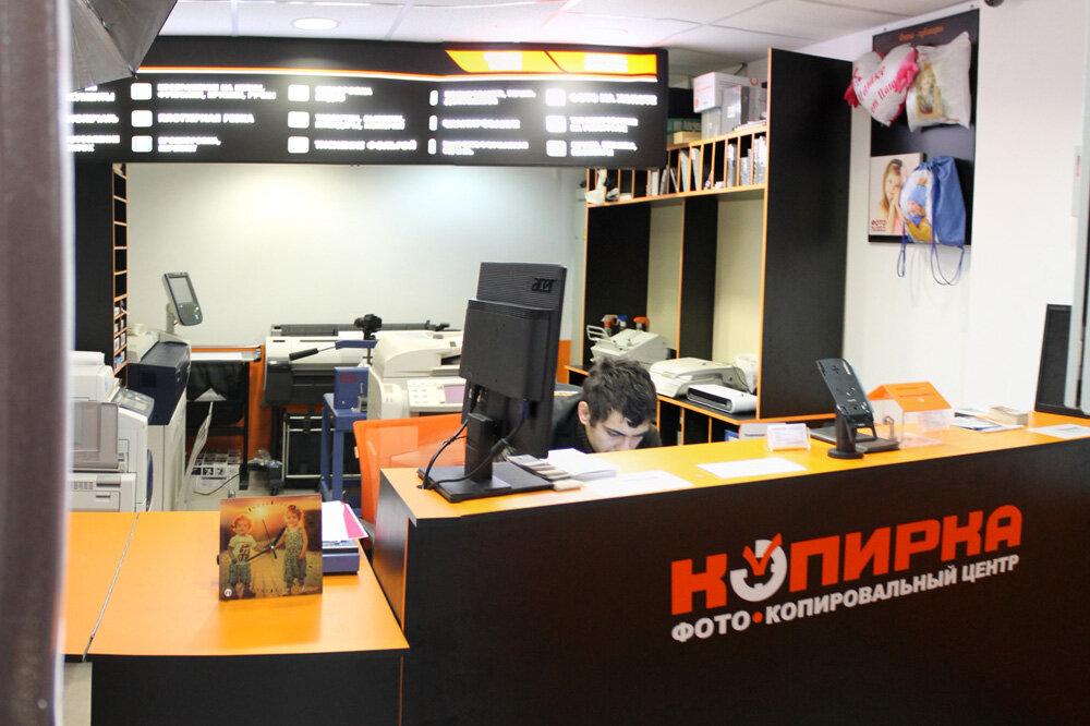 центры печати фото в москве настоящее время изобретатель