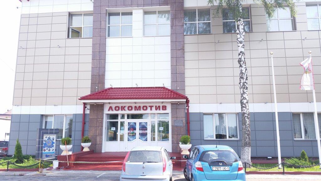 спортивный комплекс — Локомотив — Брест, фото №2