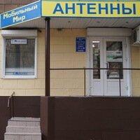 сайт селена на улице кольцовской 76 в воронеже …Белье целом