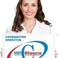 Уптс-Воркута, Услуги компьютерных мастеров и IT-специалистов в Городском округе Воркута