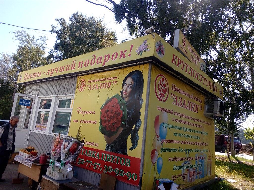 Круглосуточные магазины цветов в томске