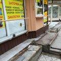 Ремонт обуви, Ремонт обуви в Городском округе Воронеж