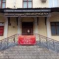 Школа-студия Виктори, Услуги парикмахера в Костромском районе