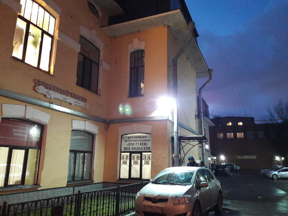3acc708f8c9 свадебный салон — Свадебный салон Мир на двоих — Санкт-Петербург
