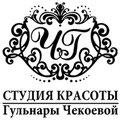 Студия красоты Гульнары Чекоевой, Услуги парикмахера во Владикавказе
