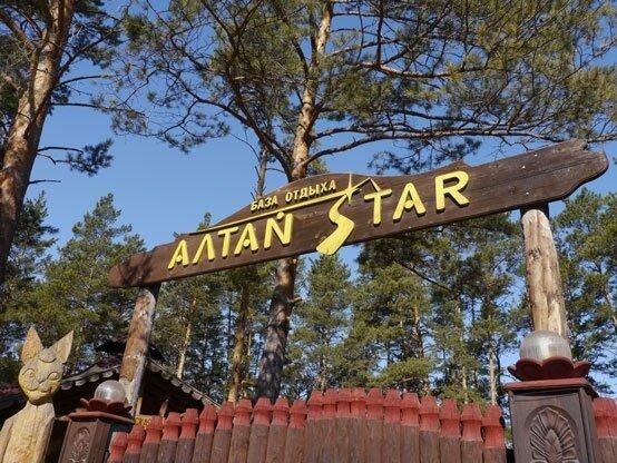 Altai Star