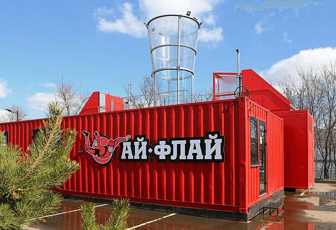 аэротруба — Ай-Флай — Москва, фото №2