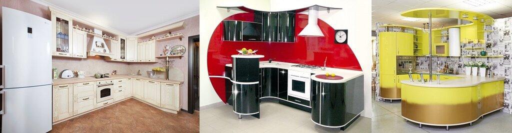 фотокаталог кухонная мебель сергиев посад клуб дал информацию