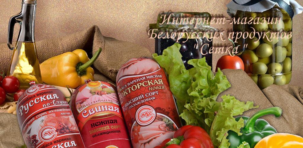 продукты питания оптом — Сетка — Воронеж, фото №3