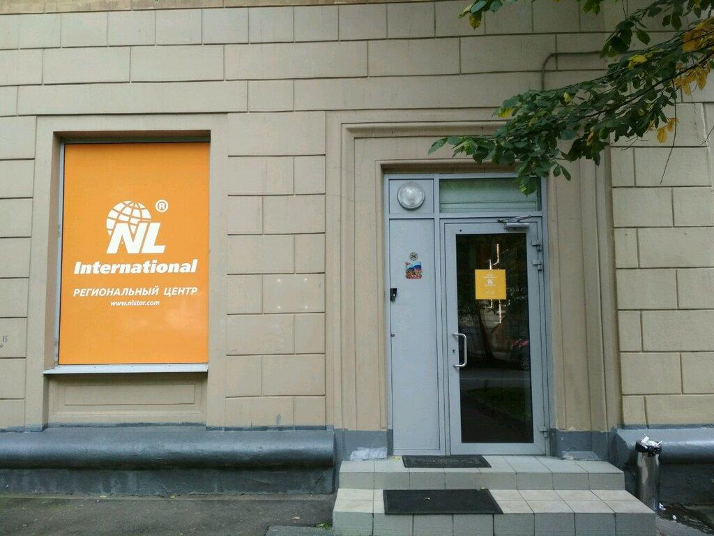 товары для здоровья — Nl Store — Москва, фото №1