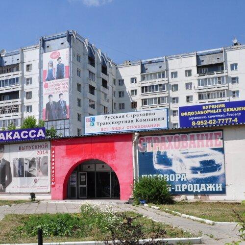 Промстроймаркет - торговый центр, Усолье-Сибирское — отзывы и фото —  Яндекс.Карты … ca48916cd5a