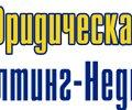 Консалтинг-недвижимость, Согласование перепланировки квартиры в Уфимском районе