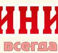 Бест Клининг, Услуги уборки в Городском округе Южно-Сахалинск