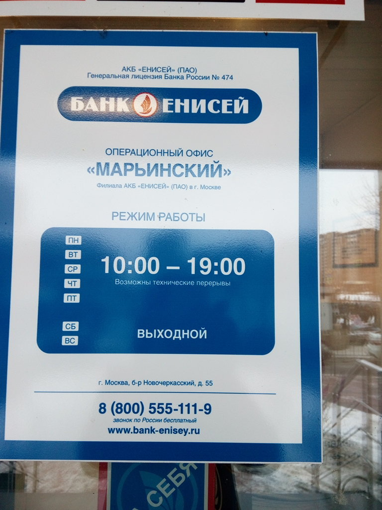 займ под залог птс в москве -авто -автомобиль -круглосуточно