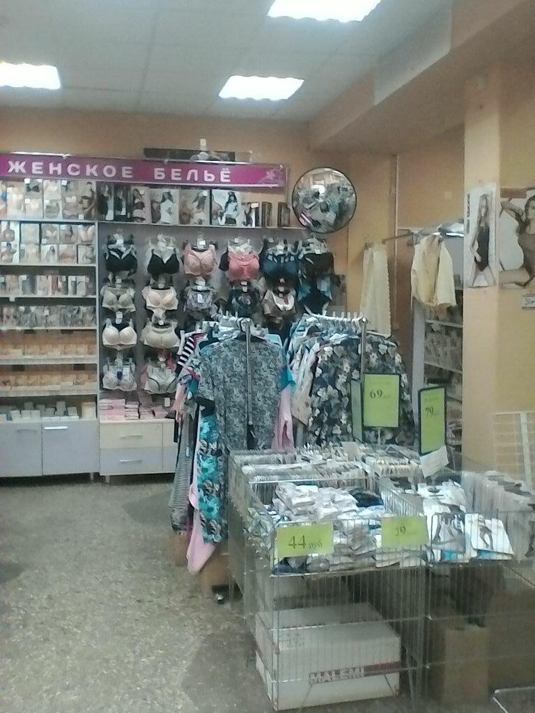 Магазин белья казань женского аппарат вакуумный антицеллюлитный массажер