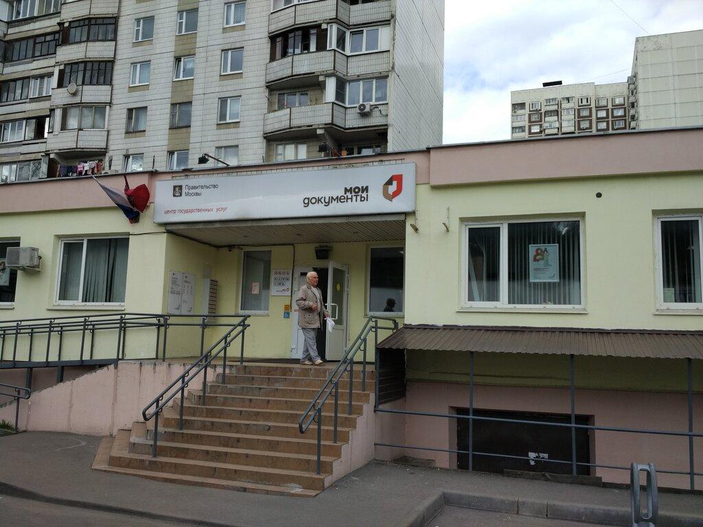 МФЦ — Центр госуслуг районов Северное Тушино и Южное Тушино — Москва, фото №2