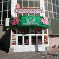Салон красоты Bellezza, Услуги маникюра и педикюра в Городском округе Благовещенск