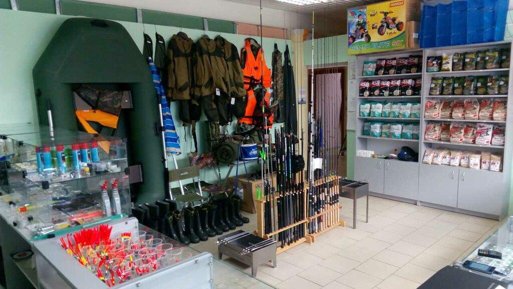 Товары для охоты и рыбалки, туристическое снаряжение в Красноярске