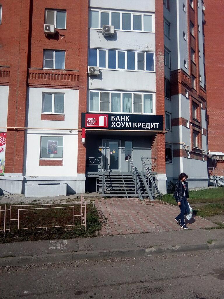 деньги от частного лица без залога под проценты в красноярске