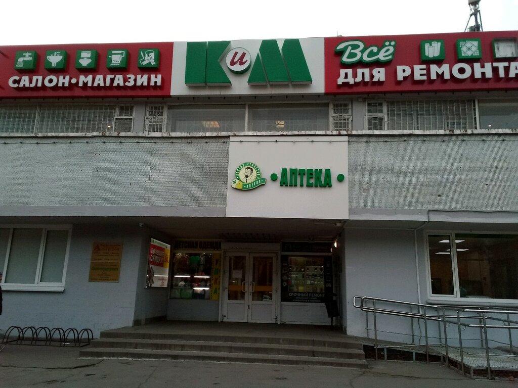 строительный магазин — КиМ — Зеленоград, фото №1