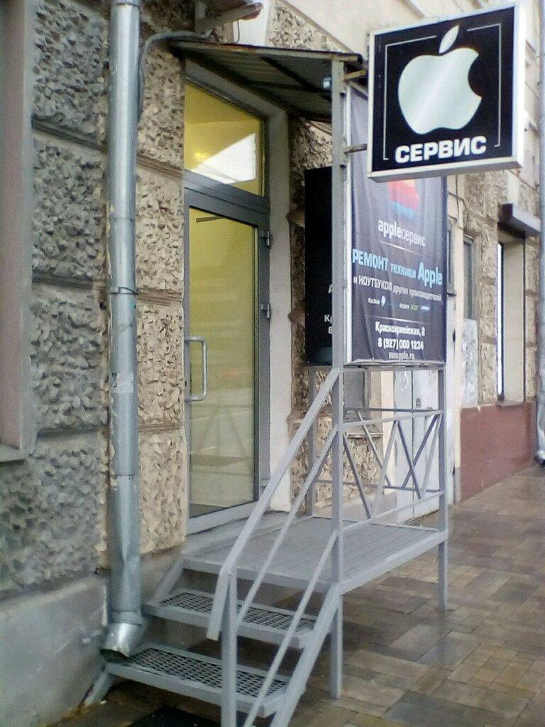 компьютерный ремонт и услуги — Swapple — Самара, фото №2