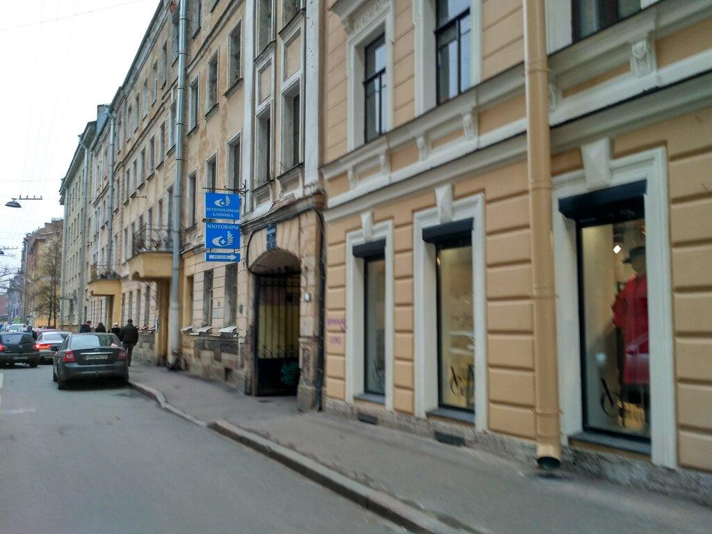 ветеринарная клиника — Институт ветеринарной биологии — Санкт-Петербург, фото №6