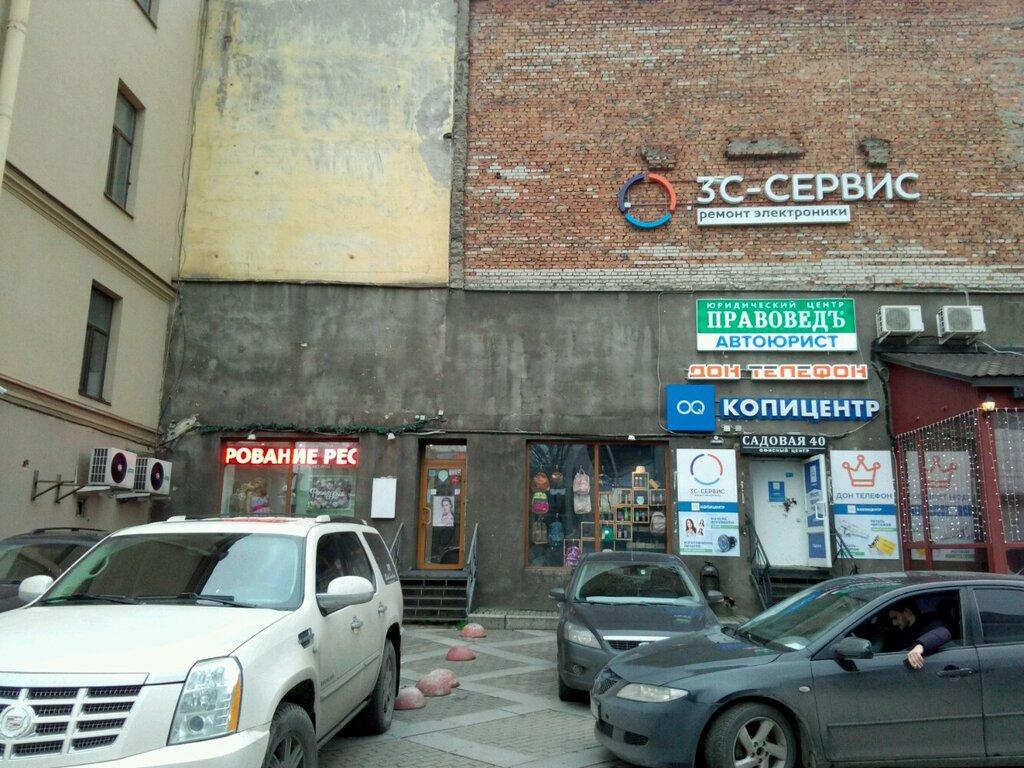 копировальный центр — OQ Копицентр — Санкт-Петербург, фото №10