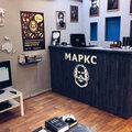 Мужская парикмахерская Маркс, Услуги барбера в Городском округе Вологда