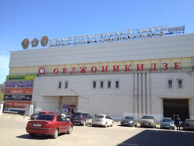 f1f80162 Дисконт центр - магазин одежды, метро Ленинский проспект, Москва ...