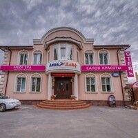 Отель АкваЛайф