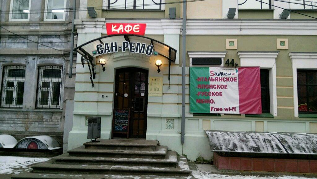 cafe — San Remo — Nizhny Novgorod, photo 1