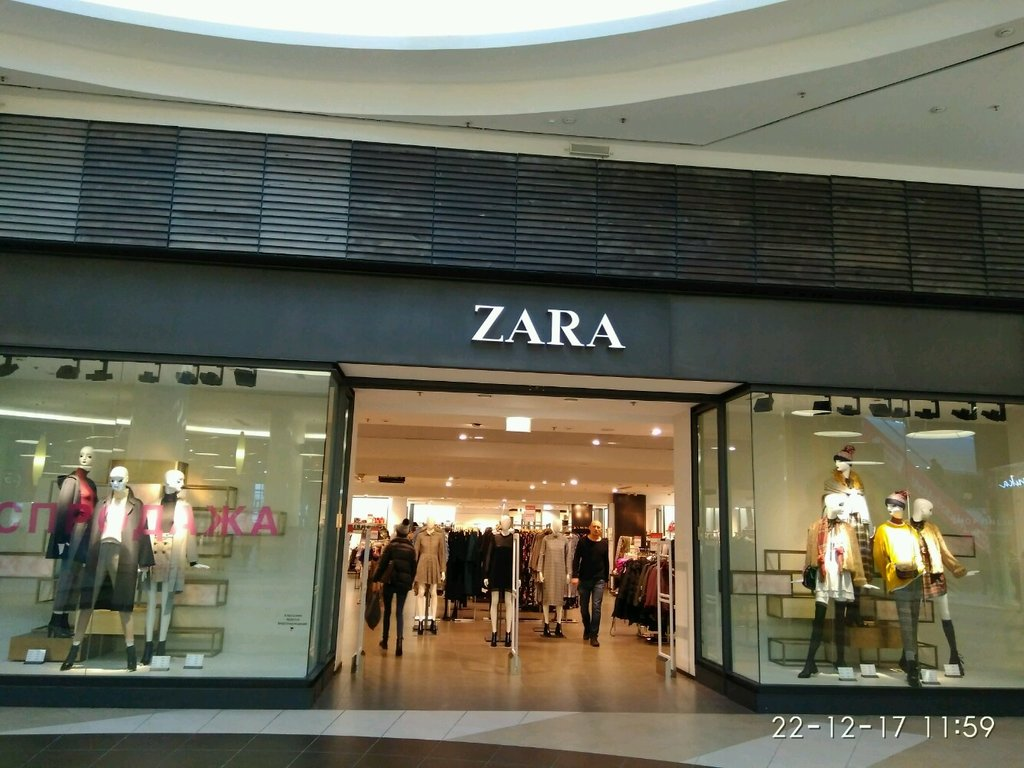 Магазин Зара В Спб