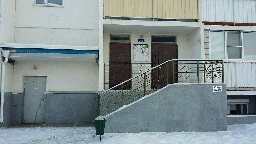 центр развития ребёнка — Детско-родительский центр Клевер Baby — Новосибирск, фото №2