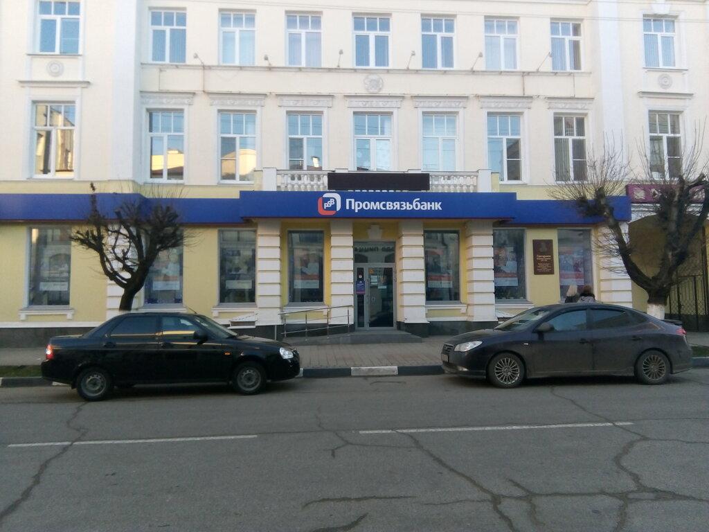 Выбери лучшие вклады банка Ренессанс Кредит в Армавире в 2019 году на Сравни.ру!