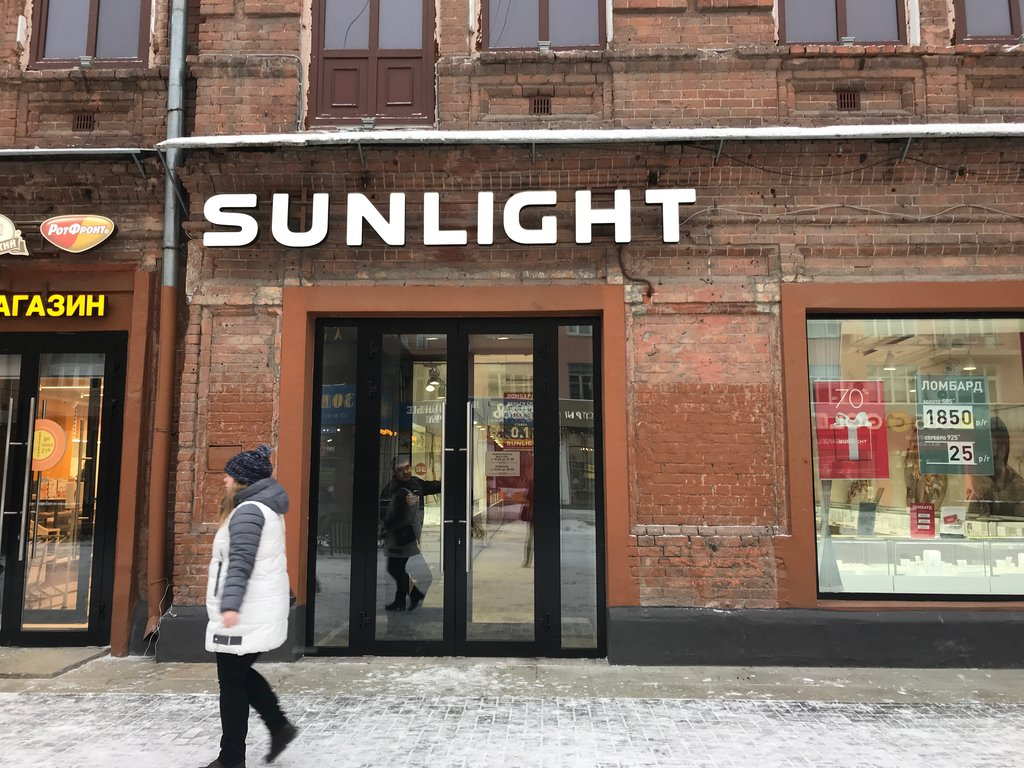 3d9b5468 SUNLIGHT - ювелирный магазин, метро Площадь 1905 года, Екатеринбург ...