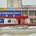 Сакура, Услуги косметолога в Городском округе Саранск